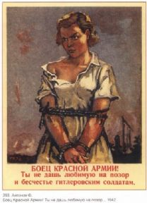 Vintage Russian poster - A soldier of the red army